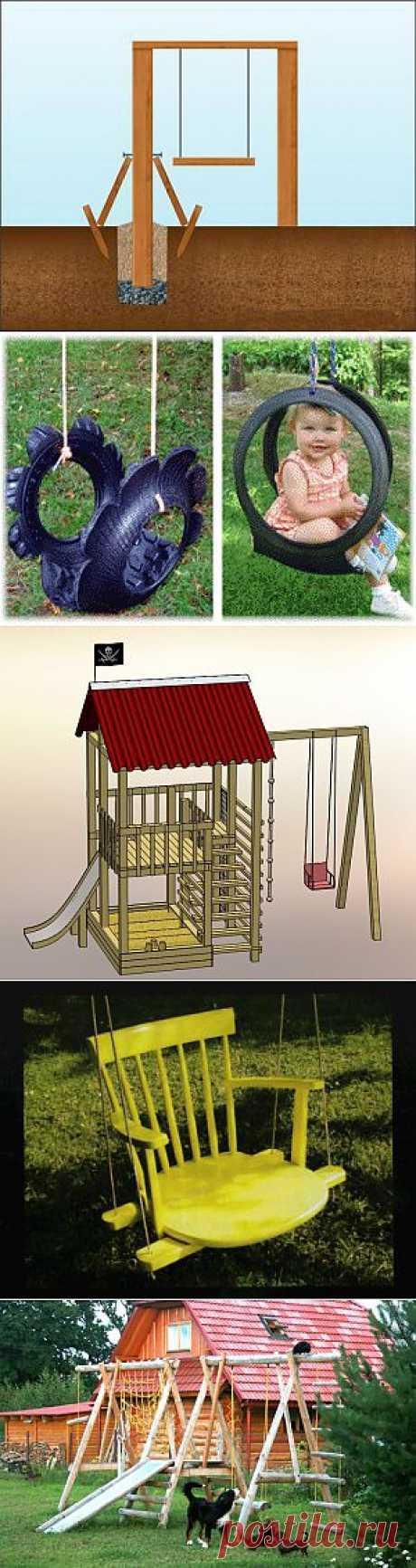 Садовые и детские качели для дачи своими руками
