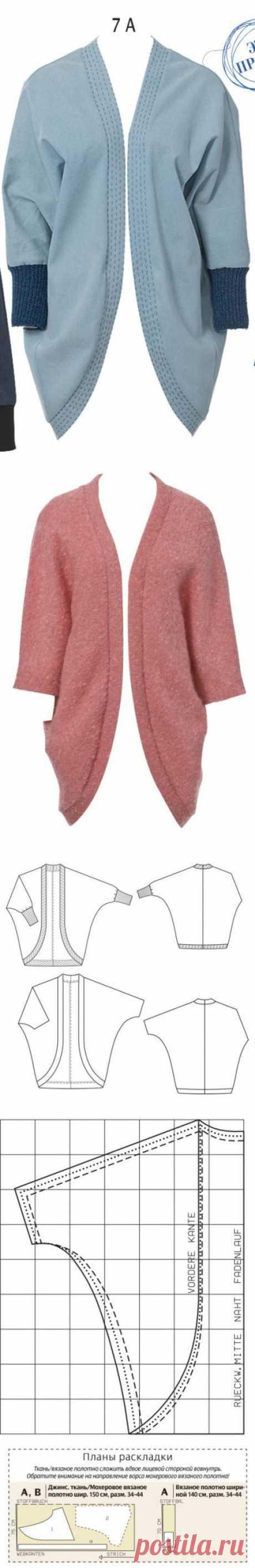 Бесплатная выкройка модного кардигана / BurdaStyle: мастер-классы