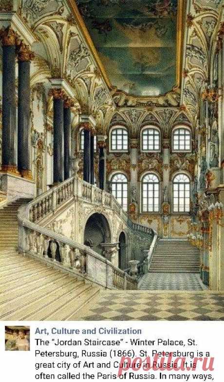 Renee Elgin Bredberg ha conservado () Pin a la tabla «Architecture». \/ \u000d\u000aLa fuente: Wikipedia   Pinterest • el catálogo Mundial de las ideas