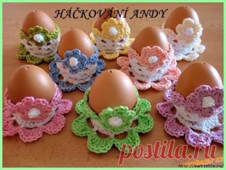 Вязание крючком. Подставки для пасхальных яиц