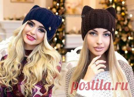 """Модная шапка """"Кошка"""" - модель для подростков и взрослых спицами"""
