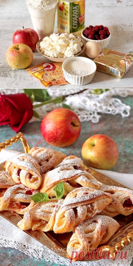 Творожные плетенки с яблоками и ягодами: Бомбический рецепт!!! Не нужны дрожжи!