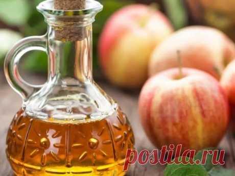 8 причин начать принимать яблочный уксус - Кладезь здоровья