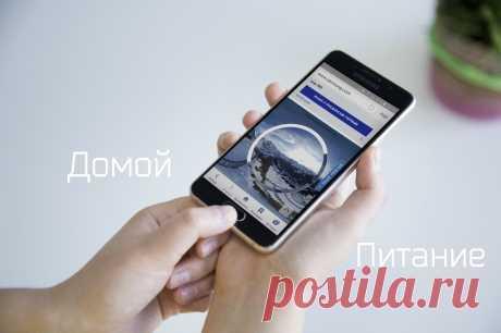 Как сделать скриншот экрана на смартфоне или планшете Samsung Galaxy | Samsung Support KZ