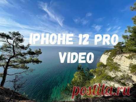 iphone 12 Pro. Новая камера. Съемка днем и ночью.