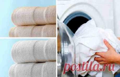 Махровые полотенца всегда будут как новые, и даже лучше. Вот как за ними ухаживать
