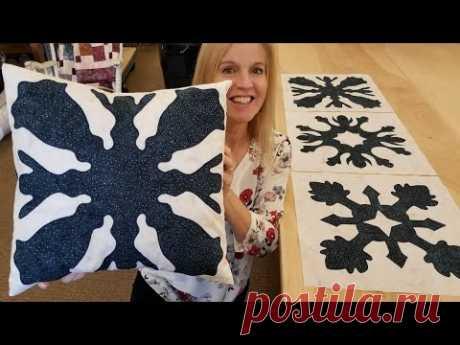 EASY Hawaiian Style Applique Pillows!