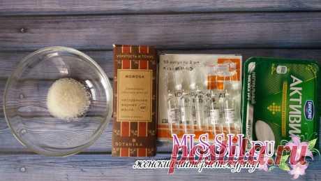 Аскорбиновая кислота в ампулах для кожи лица - рецепт маски