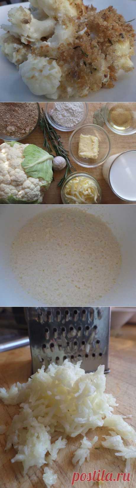 Рецепт на выходные: Цветная капуста, запечённая под сливочно-сырным соусом с розмарином | Изюминки