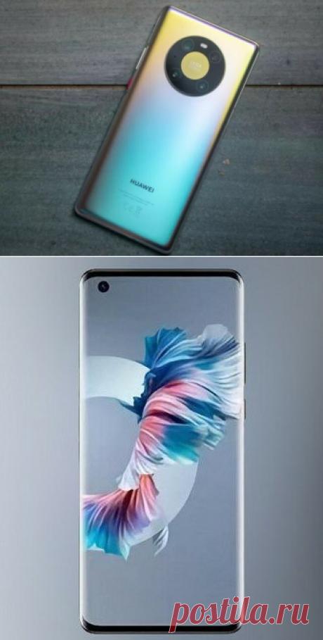 Обзор смартфона от Huawei Mate 40e: характеристики | Обзоры телефонов и аксессуаров | Яндекс Дзен
