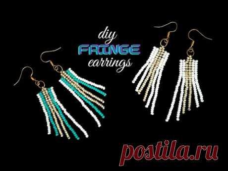Fringe beaded earrings. Easy beading pattern for DIY earrings