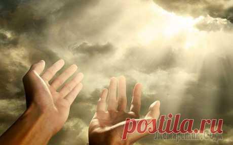 Эзотерика: сила молитвы - могущественная энергия слова