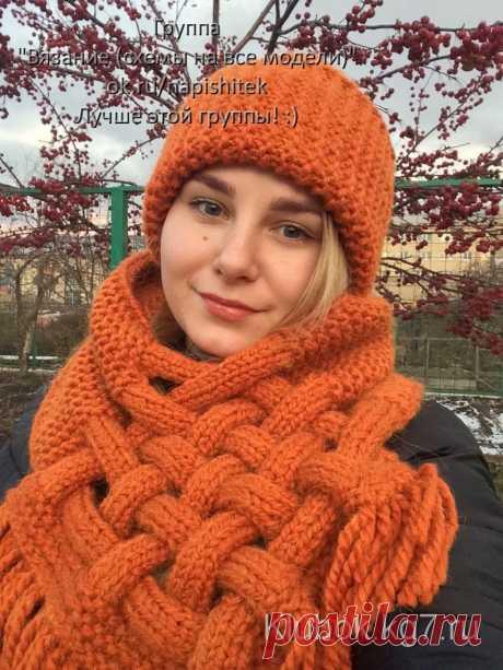 Шарф, шарф-снуд, шарф-трансформер, манишки   Клубок