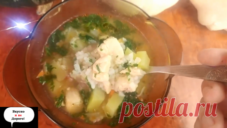 Один из моих самых любимых супов. Родственикам очень понравился такой суп | Вкусно и не дорого! | Яндекс Дзен