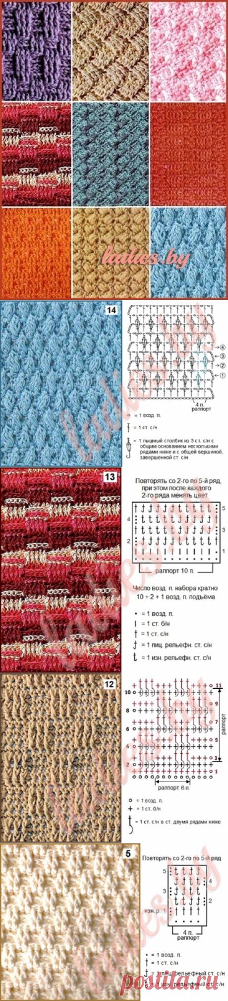 Плетеные рельефные узоры крючком