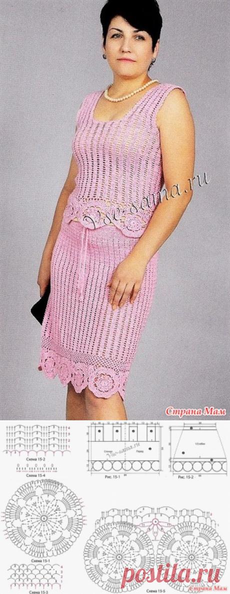 . Розовый костюм в филейной технике. - Все в ажуре... (вязание крючком) - Страна Мам