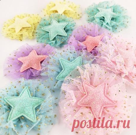 Патчи Звезды с юбочкой 20 шт, 5 цветов + микс