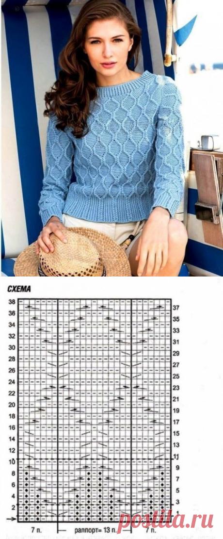 Голубой пуловер с узором из ромбов, вяжем спицами