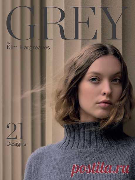 """Альбом """"GREY"""" 2017г Kim Hargreaves."""