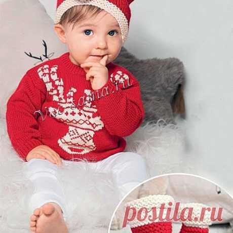 Пуловер с оленем, шапка и башмачки Пуловер с оленем, шапка и башмачки. Размеры: 1/2/3/4 года. Описание вязания, схема.