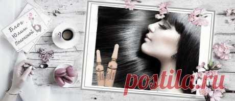 Восстанавливаем волосы в домашних условиях: витамины в ампулах