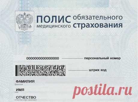 В 2021 году пациенты по ОМС в федеральные клиники могут обращаться самостоятельно. | Страхование-vip.ru | Яндекс Дзен