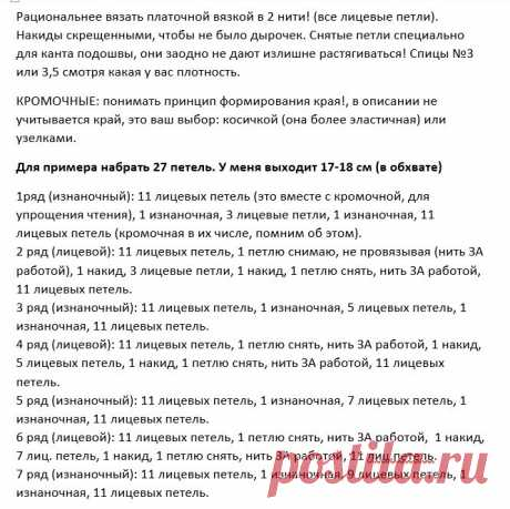 Удобные тапочки-неваляшки 2 спицами: быстро, просто, весело! | Записки Спицеманьяка | Яндекс Дзен