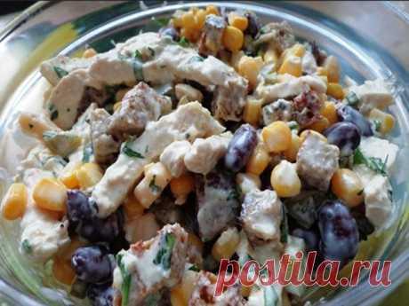 Потрясающе вкусный салат с курицей, фасолью и сыром - ПАЛЬЧИКИ ОБЛИЖЕШЬ. Вкуснотища необыкновенная!