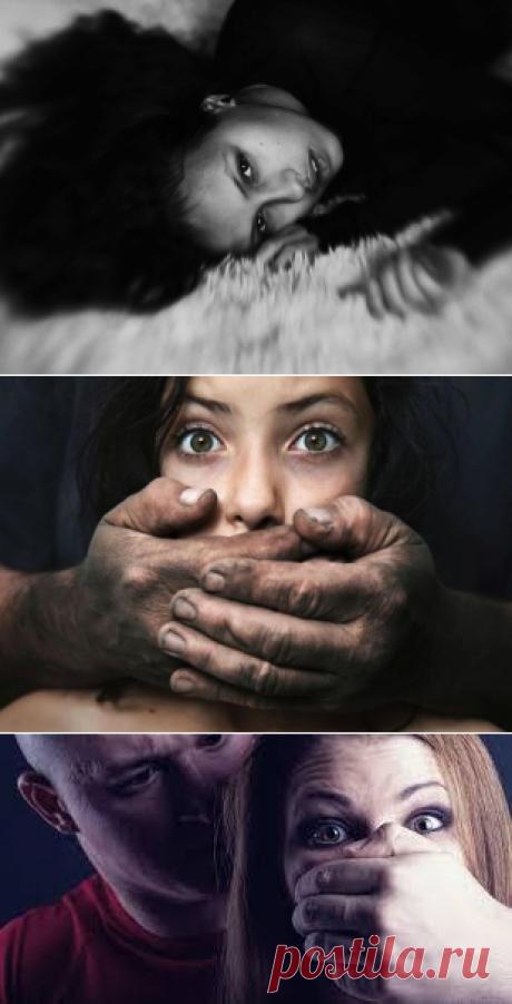 11 очень ценных правил для дочери. Как избежать изнасилования