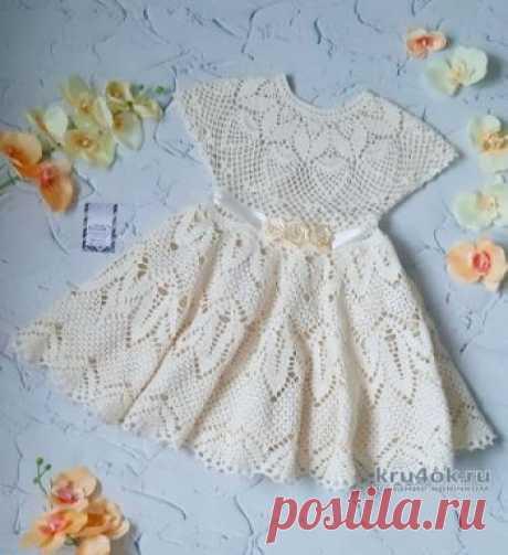 Детское платье крючком. Работа Ларисы Нарядное платье для маленьких принцесс. Юбочка солнце-клёш. Благодаря пояску можно регулировать размер. Подойдёт девочкам и на 3 года и на 6 лет. Только юбочка