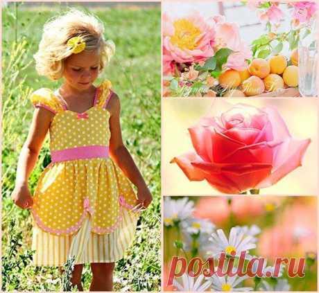 Пусть это Лето подарит нам свои самые яркие и добрые краски!..