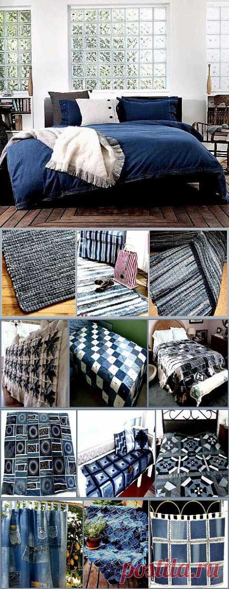 Джинсовые переделки — Часть 4 – Джинсовые покрывала, шторы и ковры | Красивый дом