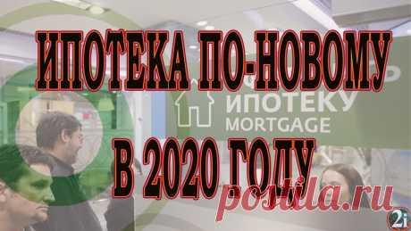 Нам не суждено предугадать будущее. Но и ждать, когда все будет хорошо тоже не стоит!- БЕЗ ИПОТЕКИ!!!! vk.com/video?z=video45721879_456239648/pl_cat_updates ,Жилищный кооператив является одним из крупнейшим в России, зарегистрирован в Санкт-Петербурге в 2014 году.Вступление в жилищный кооператив для многих является единственной возможностью улучшение своих жилищный условий.Деятельность жилищного кооператива ведется в соответствии с законодательством и регламентируется след...