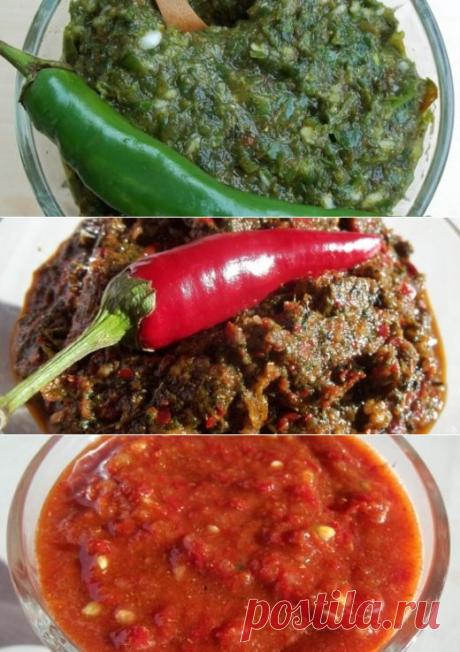 Архивы Приправы - Грузинская кухня