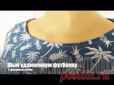 🌴 🍍  Как шить футболку. Обработка горловины бейкой из основной ткани.