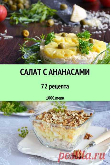 #russianrecipes #russianfood