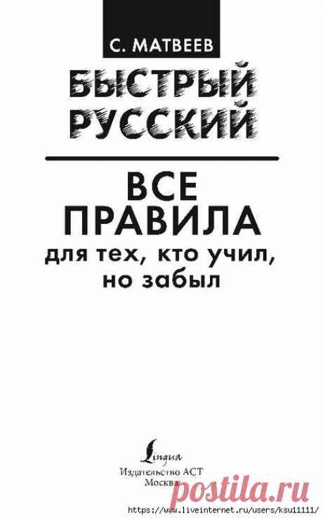 (1363) Pinterest