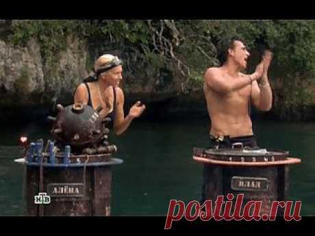Видеозаписи Остров... Реалити Шоу на НТВ | 3 часть
