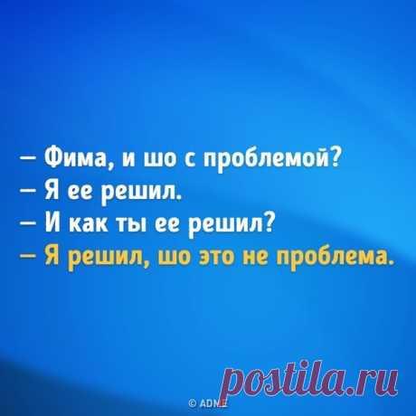 Порция отменного одесского юмора: goo.gl/onWvhk