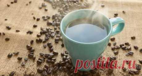 Эффект от пары чашек кофе в день: полезная привычка . Тут забавно !!!