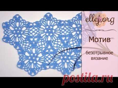 Безотрывное вязание мотивов для летнего наряда • МК в ролике - Вязание - Страна Мам