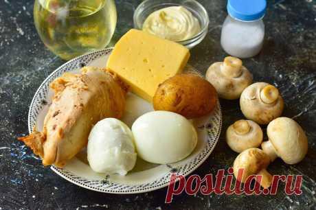 "Салат ""Марго"" с курицей и грибами: рецепт с фото пошагово"