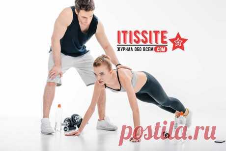 5 упражнений для похудения в повседневной жизни Itissite.com