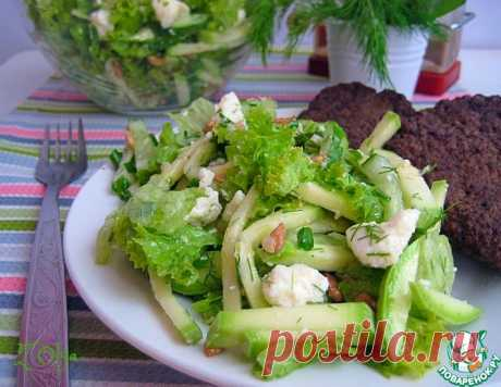 Кабачковый салат с адыгейским сыром – кулинарный рецепт