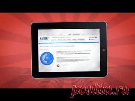 Payeer® v2.0 | Процессор платежей