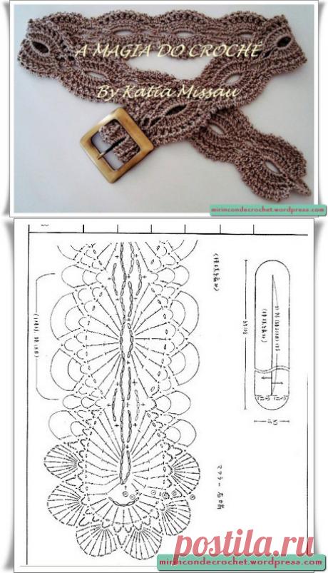 Bello accesorio | Mi Rincon de Crochet