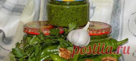 Аджика из петрушки — необыкновенно вкусная и очень пикантная приправа к любому блюду — Мой милый дом