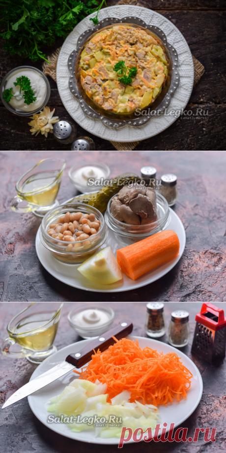 La ensalada del hígado de gallina con la judía, la receta de la foto muy sabroso