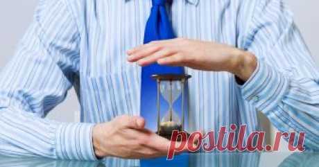 Работодатель не вправе устанавливать для работников срок, за который они должны предупреждать о переходе на неполное рабочее время Подать такое заявление можно в любое время в соответствии с пожеланиями работника.