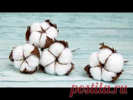Хлопок своими руками. Как сделать цветок хлопка из гофрированной бумаги. How to make cotton flowers